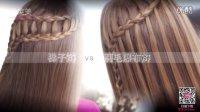 思芙美妆APP 儿童节羽毛瀑布辫vs梯子辫  一个视频两种style 美发教程 中英字幕