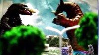 奥特曼定格动画flash   6.7、二大怪獣バトル 两大怪兽之战