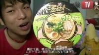 公介品尝汤达人日式猪骨拉面 严格的评价 97