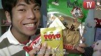 公介品尝广东特产龙耳 泰国特产榴莲干 贵州腊肉 100