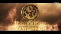 国际金融企业宣传片