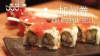 大厨Satoru:加州卷 373