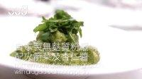 大厨Massimo:自家制无麸质粉团配火箭菜及杏仁酱 381