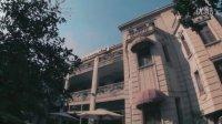 原创纪录片 上海滩历史重现 杜公馆旧址 上海首席公馆