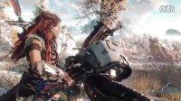 地平线 黎明时分 E3 2015 红发女郎勇战机械怪兽