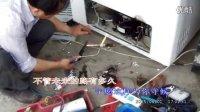 家电维修 换压缩机  冰箱维修 冰箱加氟