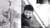 《老街》李荣浩 MV  苏州陆巷老街 苏州工艺美术职业技术学院2015毕业设计