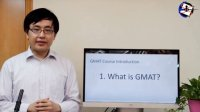 Essence Educational Company GMAT Test Introduction