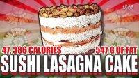 【大吃货爱美食】好想要~47386大卡的逆天超级寿司蛋糕! 150623