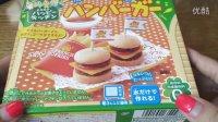 【爱茉莉兒】日本食玩之DIY迷你汉堡套餐