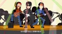 中国流行音乐进化史 150625
