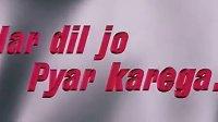 Har Dil Jo Pyar Karega (2000) Hindi movie  DVDRip
