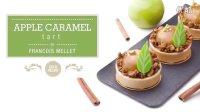 【旧食光】迷你焦糖苹果塔-Apple Caramel Tart