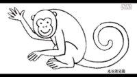 小猴子简笔画图片大全(视频版)老徐出品(25)