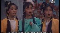 孤城客03 周润发 欧阳佩珊