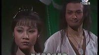 孤城客04 周润发 欧阳佩珊