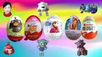 5 健达出奇蛋 奇趣蛋 冰雪奇缘 小鹿斑比 愤怒的小鸟 巧克力 玩具妈妈 迪士尼 #121