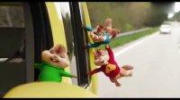 《鼠来宝4》发预告 可爱花栗鼠回归!