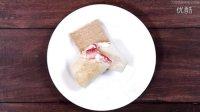 【大吃货爱美食】1分钟包学包会~非常简单的草莓芝士蛋糕墨西哥玉米卷饼~150709