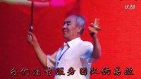视频: 吕梁黄河情秧歌大奖赛康云祥激情表演开场秧歌舞2015临县秧歌《风》QQ秧歌群26632980