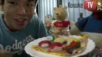 以假乱真的食玩寿司 和公介一起过家家 127
