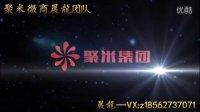 婧氏卫生巾聚米总代晨龍解析婧氏负离子特点及功效!
