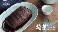 日日煮 2015 培根土豆卷 535