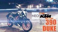 KTM 390 DUKE台湾重机摩托车试驾评测