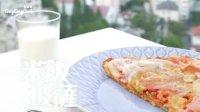 日日煮 2015 米饭披萨 537