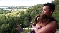 极速前进 中国版 第二季 [预告]深入雨林 步步惊心 150717 极速前进