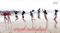 漂亮的女人【DJ舞曲】龚玥菲_美女沙滩风情 1080P超清MV原创
