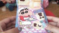 爱茉莉兒の食玩世界 2015 蜡笔小新布丁制作 31