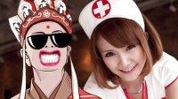 唐唐神吐槽:最无节操的护士 117