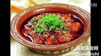 水煮肉片 大厨秘不外传的水煮肉片的做法 【大爱美食网】