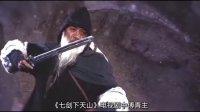 中国最后的剑圣 于承惠 19