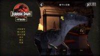 视频: 【小爱】侏罗纪公园 第八期 大战迅猛龙 初体验娱乐流程