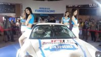 20150712_AUTO SHOW2015北京国际汽车展_乐天堂赛车队展台_模特走秀表演