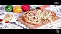 德普烘焙实验室 2015 培根蔬菜披萨 14
