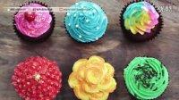 【微博@肥肉ai烘焙】韩式裱花  6种杯子蛋糕技巧