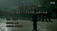 吴京 一VS百 超清 狼牙群p MV版-小猪网游v