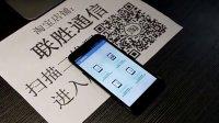 华为4X手机屏幕测试