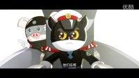 《黑猫警长之翡翠之星》第一款正式版预告片
