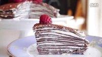 法式巧克力千层可丽饼蛋糕