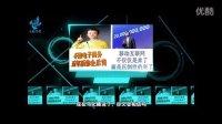 陈安之 俞敏洪 马云创业励志演讲视频:拼爹拼娘不如拼互联网+有享云商选择