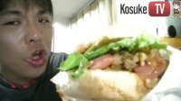 夏威夷Freshness汉堡系列 绝对吃的过瘾 146