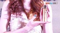 上原亚衣、水咲萝拉、冬月枫、樱井步四大日本女星助阵日本X-one化妆品登陆天猫