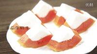 微体兔 2015 木瓜牛奶冻 56