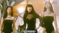 1992神雕侠侣 刘德华 关之琳 关淑怡