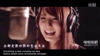 网络爆红女孩朱主爱Joyce Chu四叶草《 Malaysia Chabor》(马来西亚女孩)超清MV-啪啪啪网收集迅雷下载