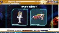 【帝皇侠制作】银河s官网 在线试玩 银河火花&胜利之枪 艾克斯奥特曼第五话情报